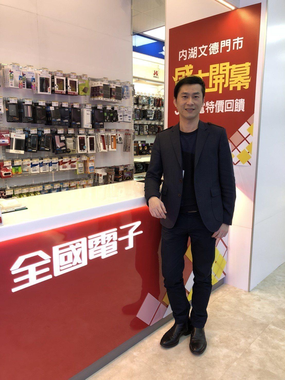 全國電子發言人林政儒指出,電子商務將在第 4季上線,以大家電銷售作為突破口,以體...