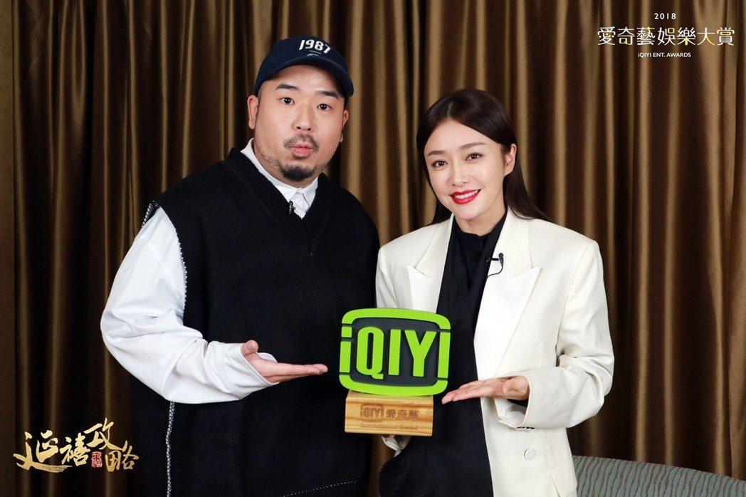 秦嵐(右)拿下「愛奇藝娛樂大賞」2項冠軍。圖/愛奇藝台灣站提供