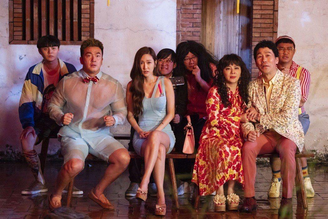 「大三元」將在2019年農曆春節檔2月1日全台上映。圖/牽猴子提供