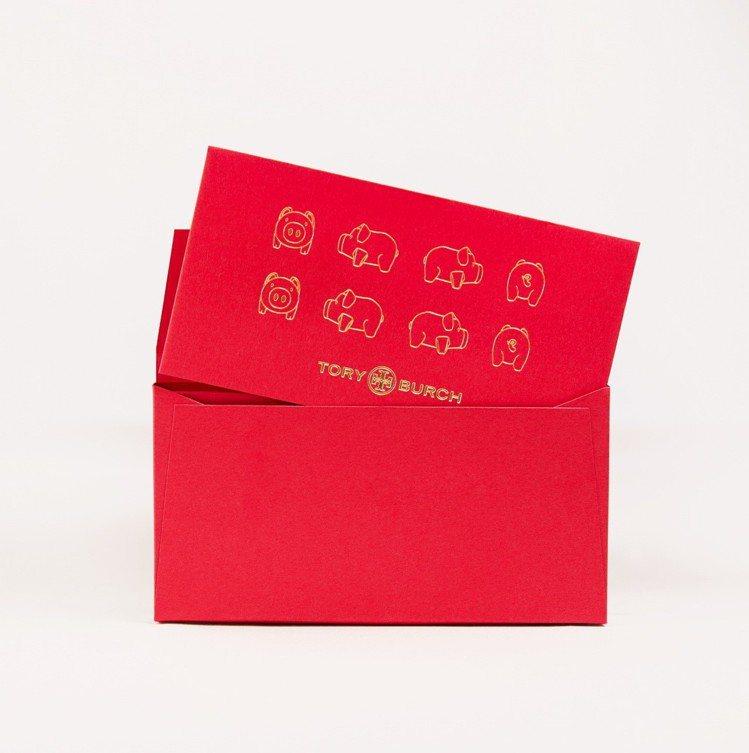 即日起至Tory Burch單筆消費滿8,000元即贈金豬年精緻紅包袋乙組,數量...