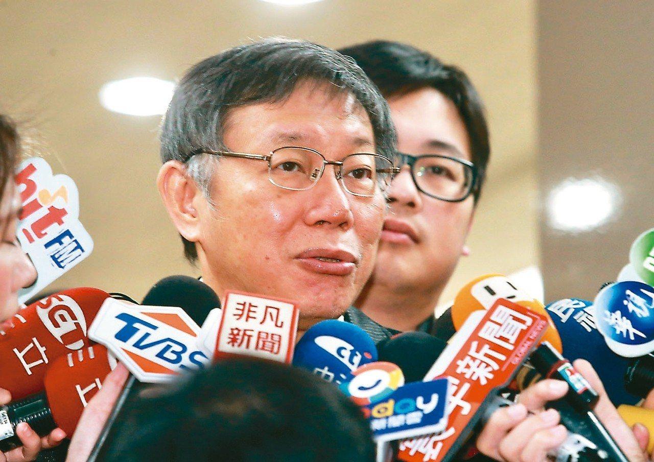 台北市長柯文哲打算修法,將「建商囤房稅」寬限期從現行3年縮短為1年,若建商新屋第...