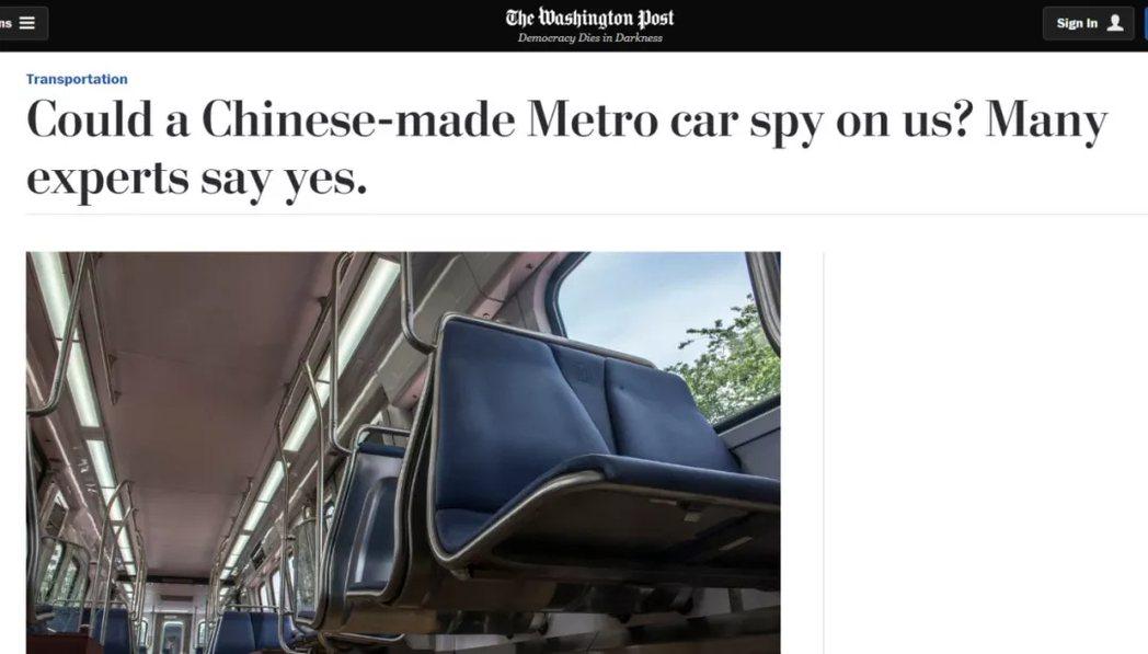 美國「華盛頓郵報」7日刊登一篇報導,宣稱「中國中車」集團賣到美國一些城市的地鐵列...