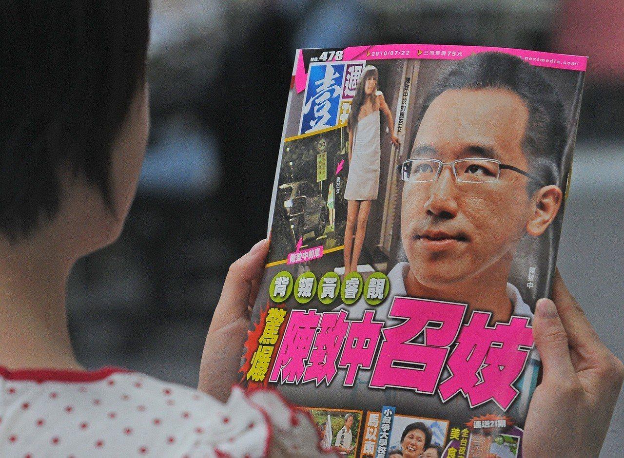 2010年壹週刊報導陳致中「召妓」新聞,不過陳致中否認,表示開車的不是他。圖/聯...