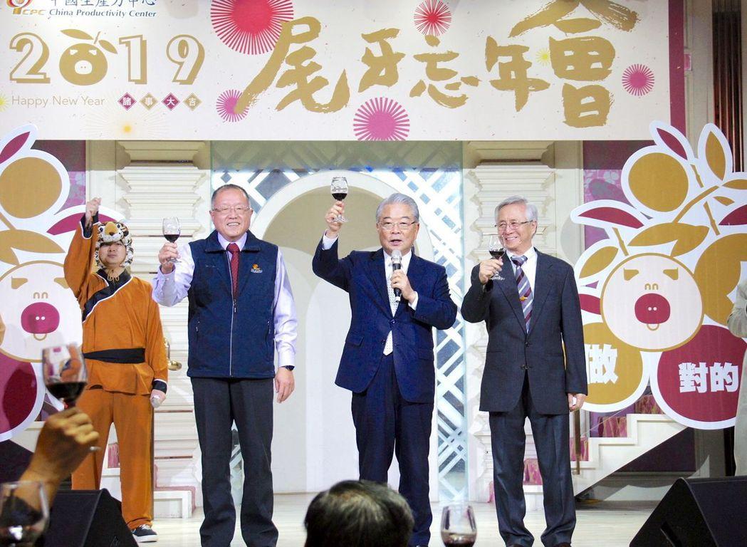 中國生產力中心董事長許勝雄(中)、總顧問王國明(右)及總經理張寶誠舉杯向同仁與支...