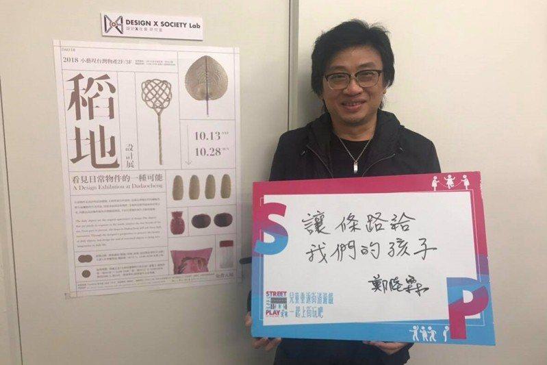 實踐大學工業產品設計學系副教授鄭陸霖。 圖/特公盟提供