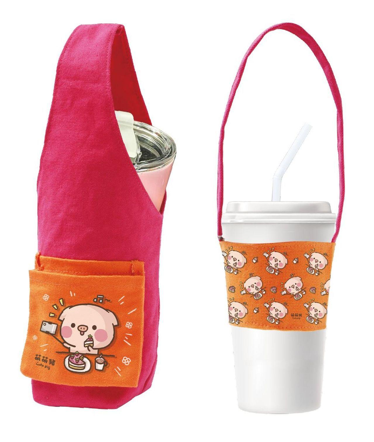 義大購物廣場消費滿額禮,特推萌萌豬飲料提袋,療癒又實用。