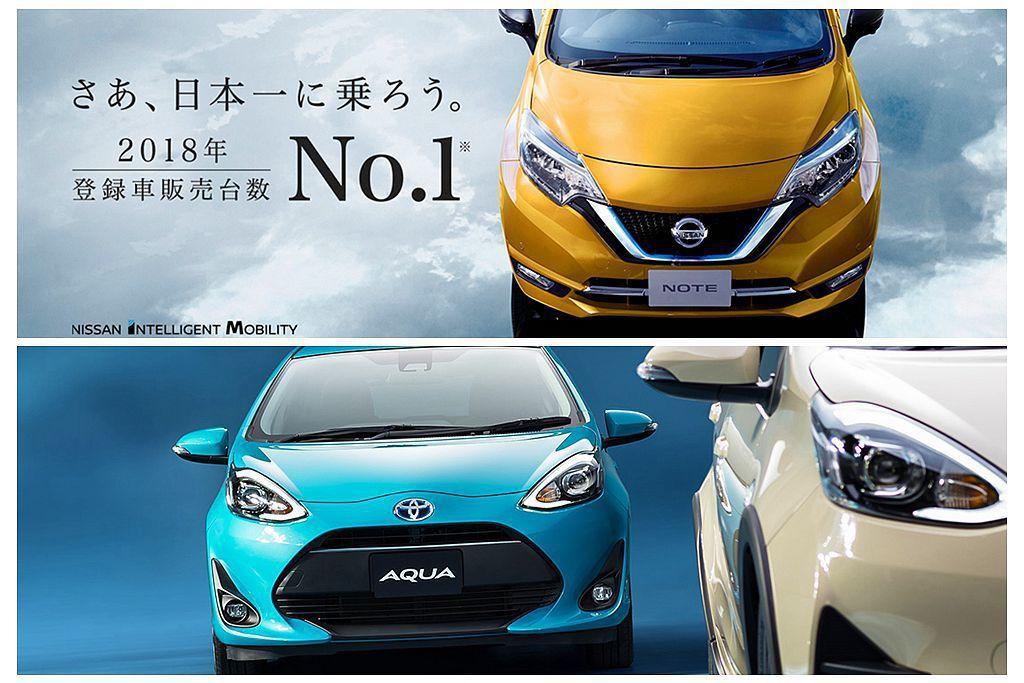 多年占據日本最暢銷乘用車的Toyota,去年意外地被Nissan拿下寶座。 圖/...