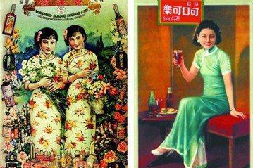 上海特有的廣告宣傳畫月份牌,在1920-30年代達到鼎盛時期,畫中的人物穿著也成為當時的時尚指標。 圖/聯合報系資料照