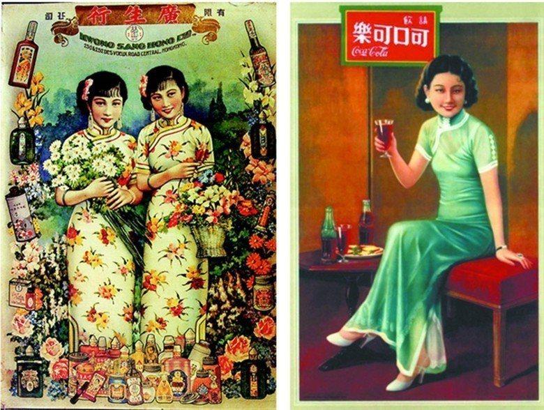 上海特有的廣告宣傳畫月份牌,在1920-30年代達到鼎盛時期,畫中的人物穿著也成...