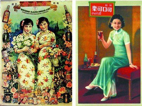 淫靡歌舞下的國恥:中國如何締造民族主義?