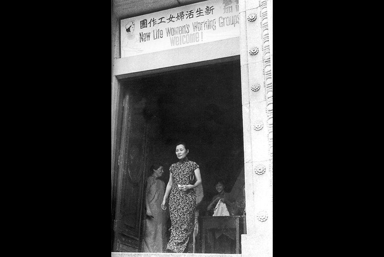 民國1942年,國民黨推動新生活運動,蔣宋美齡投入新生活婦女工作團。 圖/聯合報系資料照