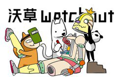 張智皓/轉彎或直行?台灣AI倫理學計畫,需要你的道德判斷