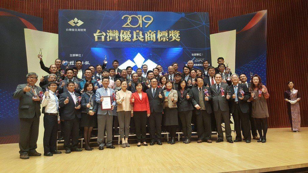 台灣優良商標獎17日在台中市政府舉行頒獎典禮,全台有40家企業獲獎。許夷雯/攝影