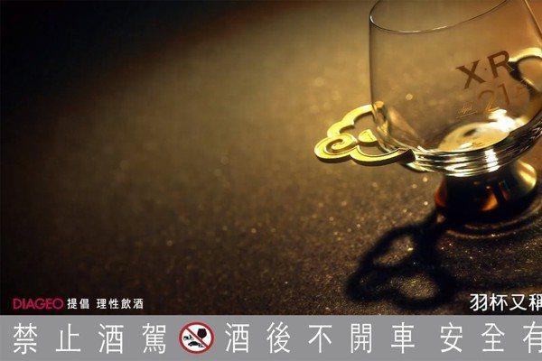 乘雲如意鴻鵠高飛  舉杯賞酒送祝福