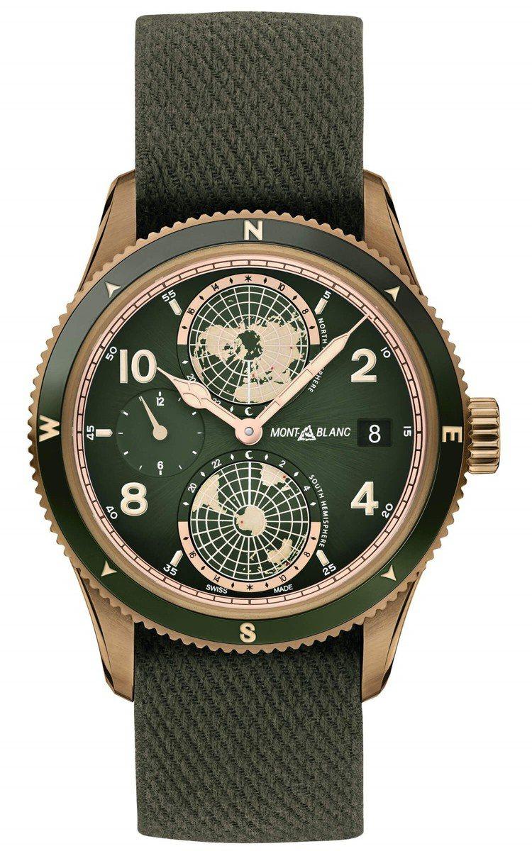 萬寶龍1858系列Geosphere腕表,世界時區功能,青銅表殼,限量1858只...