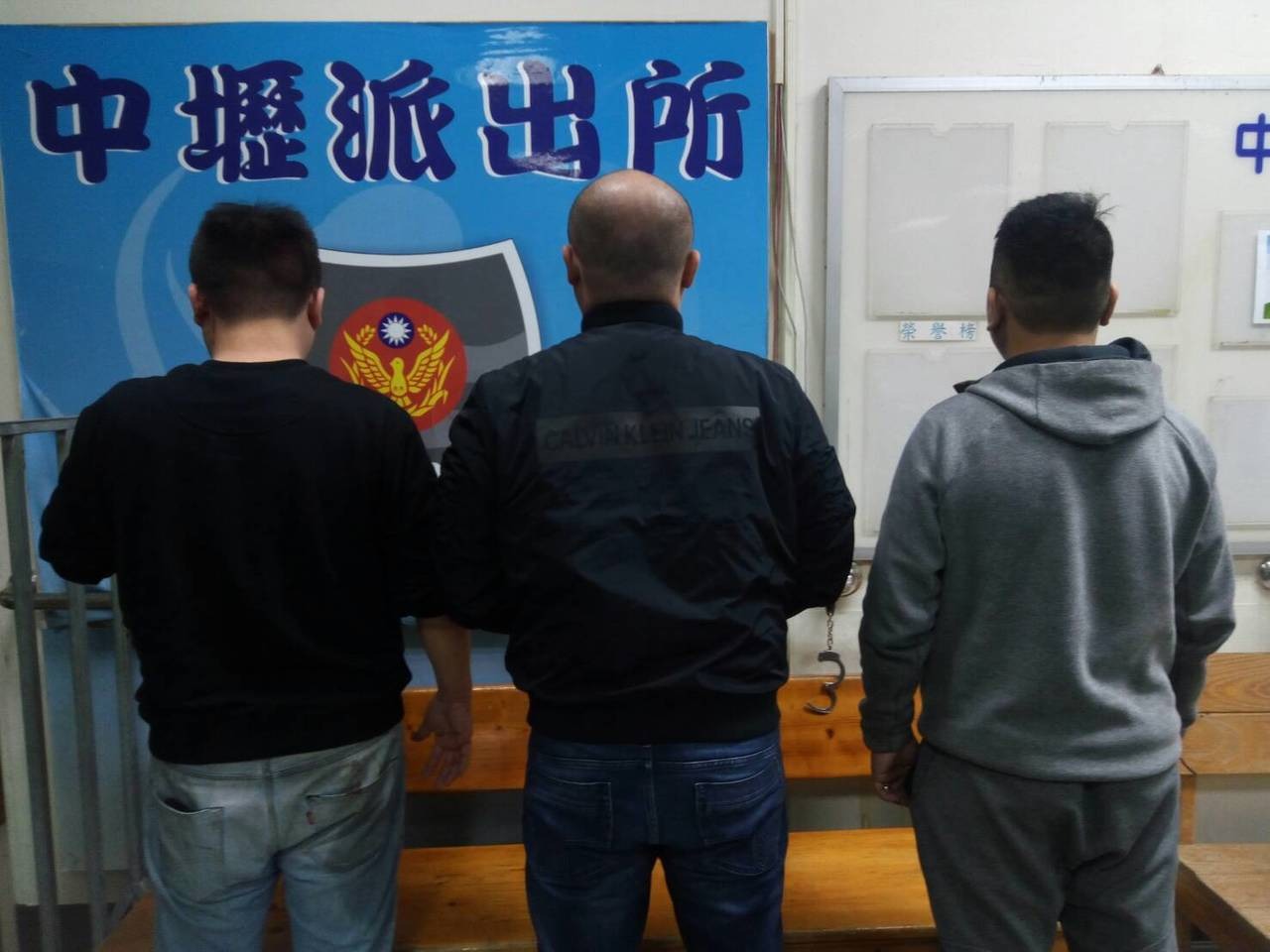 警方除了依社維法裁罰,也追查有無涉及組織犯罪。記者鄭國樑/翻攝