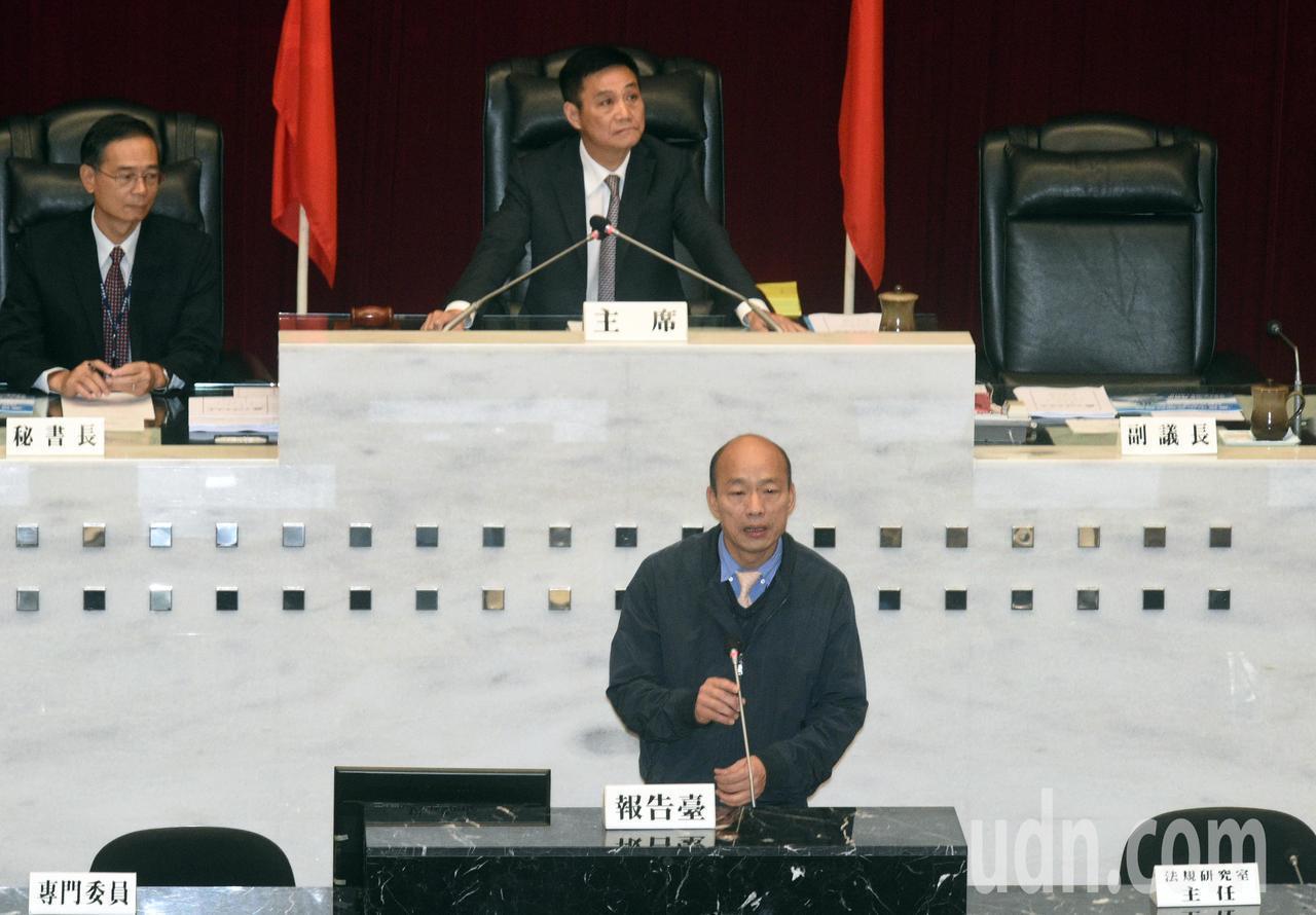 高雄市長韓國瑜今天上午首度進議會進行施政報告。記者劉學聖/攝影