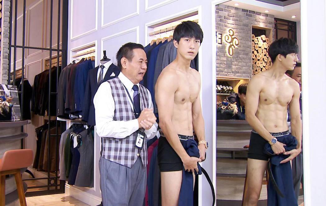 邱昊奇(右)在「必勝大丈夫」中僅穿內褲上陣  圖/三立提供