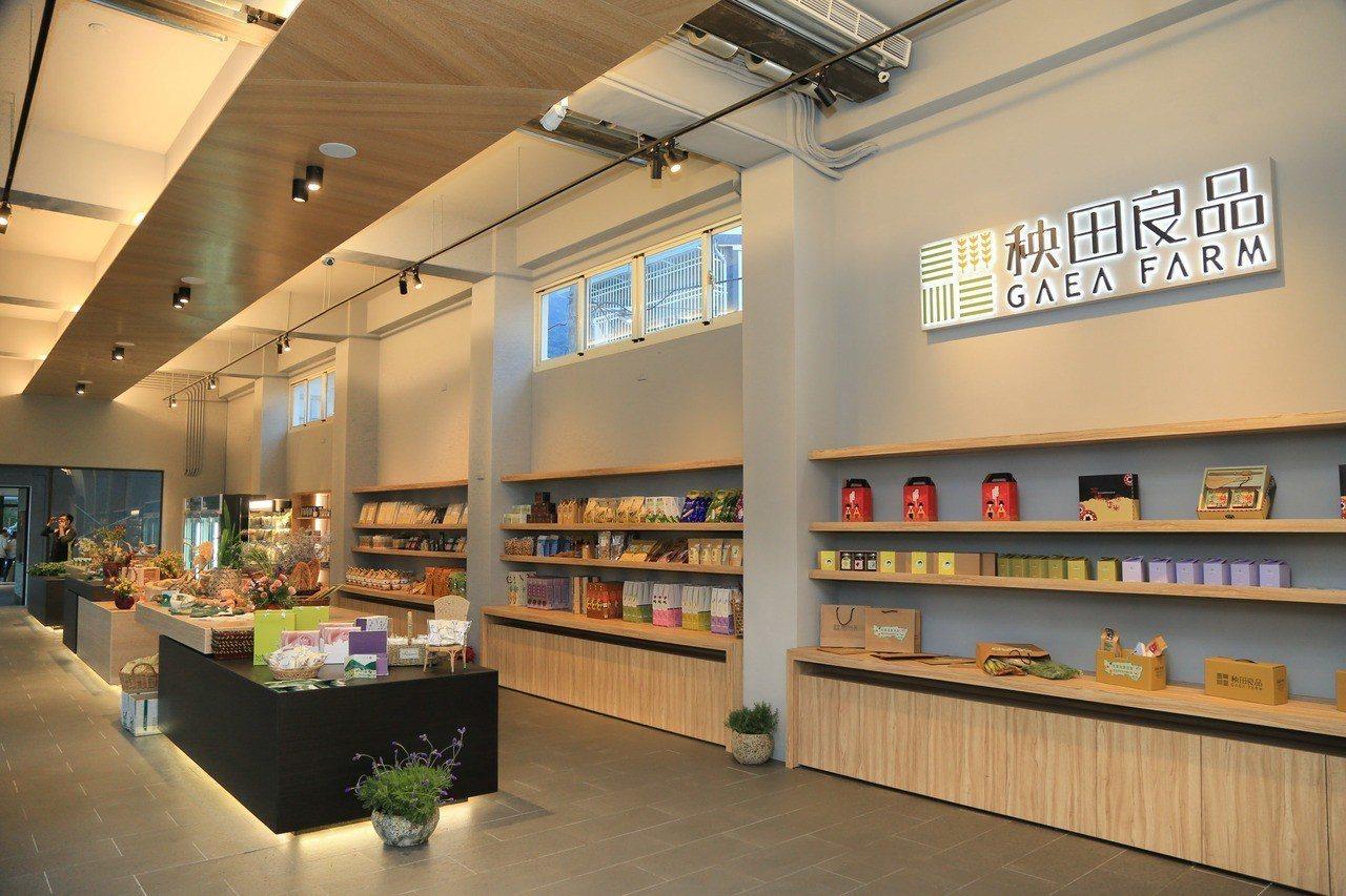 花蓮首座「有機農產品展銷站-樂活館」今(17)日舉行啟動儀式,這裡整合了花蓮在地...