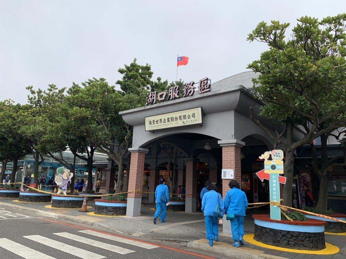 國道湖口服務區為南仁湖集團經營。記者郭宣彣/攝影