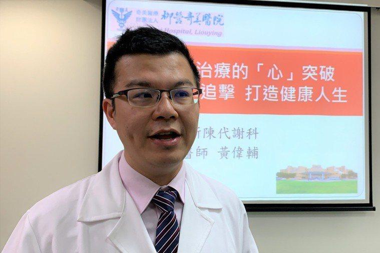 柳營奇美醫院內分泌科主治醫師黃偉輔提醒注意低血糖的風險。記者吳淑玲/攝影