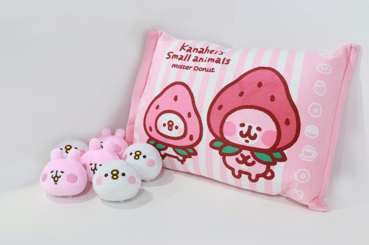 「莓好福袋枕」1/25(五)開放預購。圖/Mister Donut提供