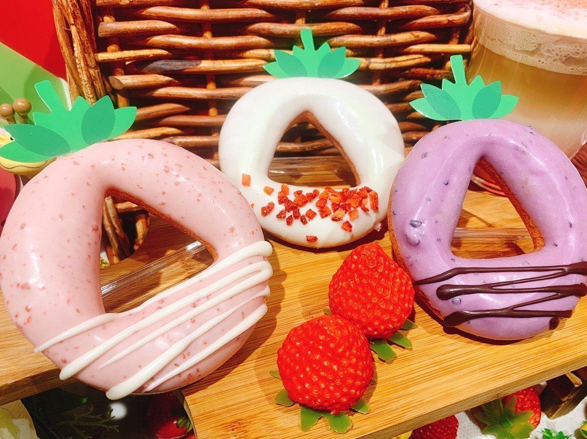 女王草莓系列波堤新登場,每款售價48元。圖/Mister Donut提供