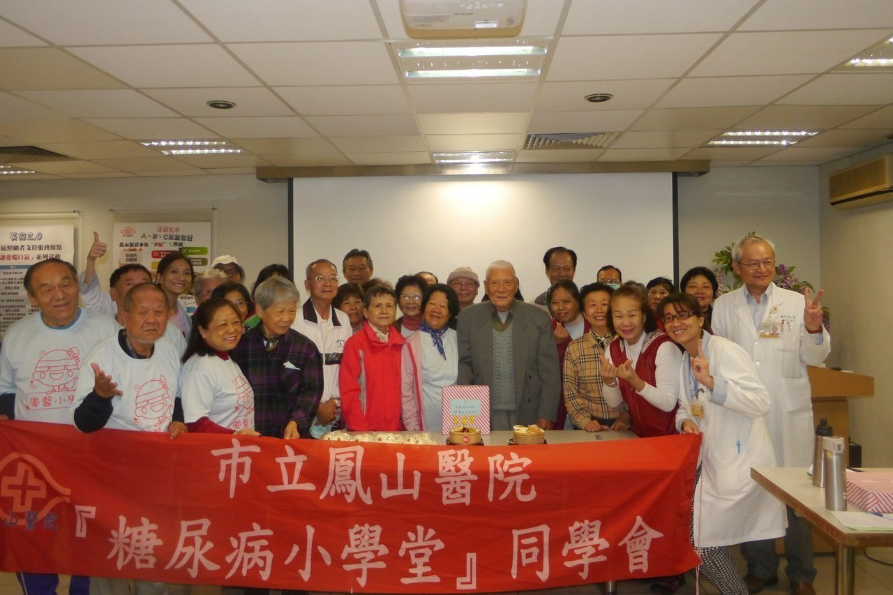 鳳山醫院「糖尿病小學堂」陪伴病友多年,今天安排慶生派對,齊賀姜之發百歲生日快樂。...