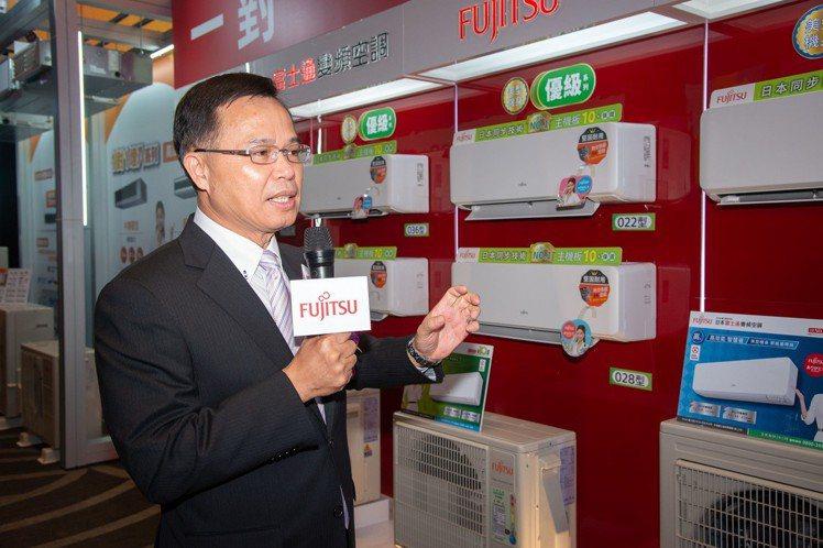 台灣富士通總經理蔡志洋親自介紹壁掛系列美型機身空調。圖/富士通提供