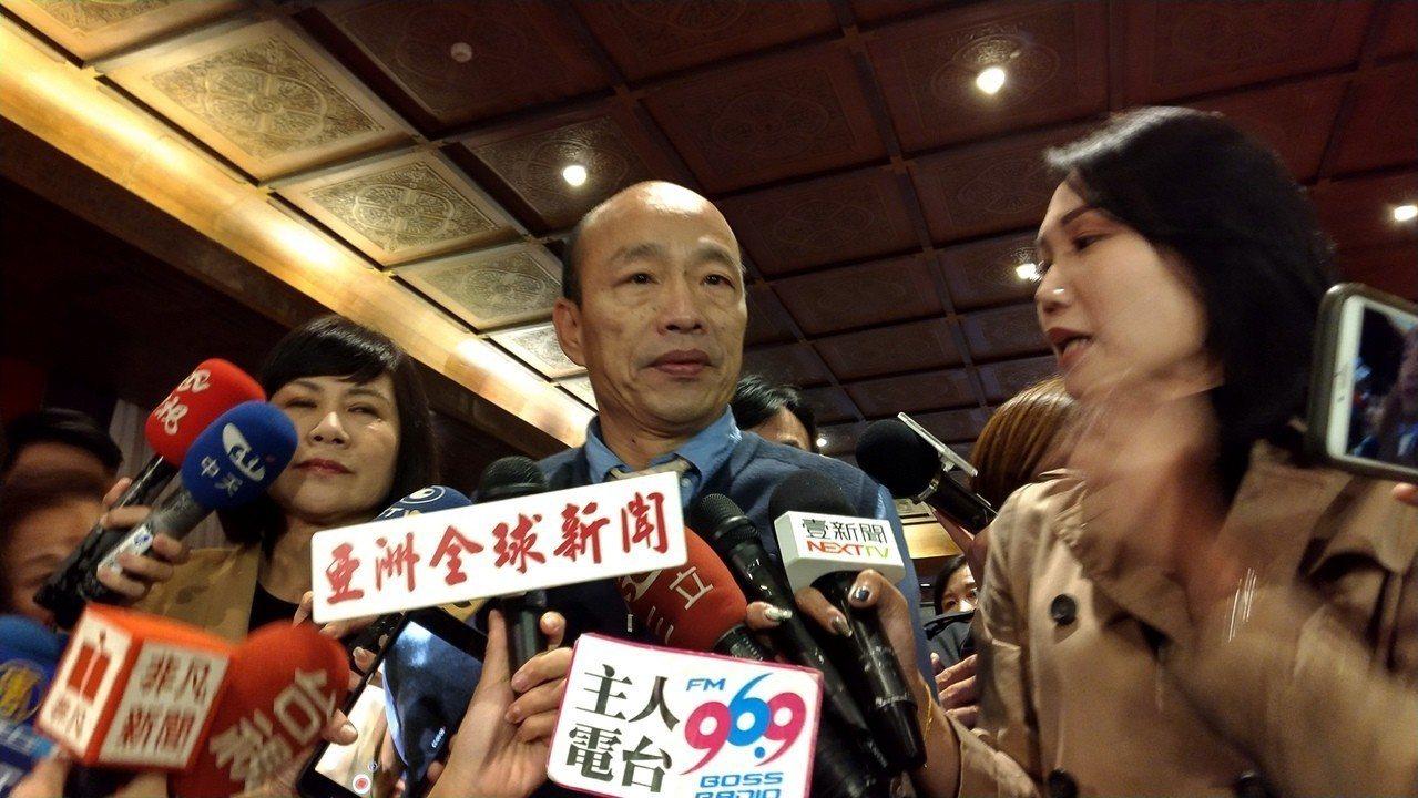 高市長韓國瑜今晚參加前立法院長王金平感恩餐會。記者蔡孟妤/攝影
