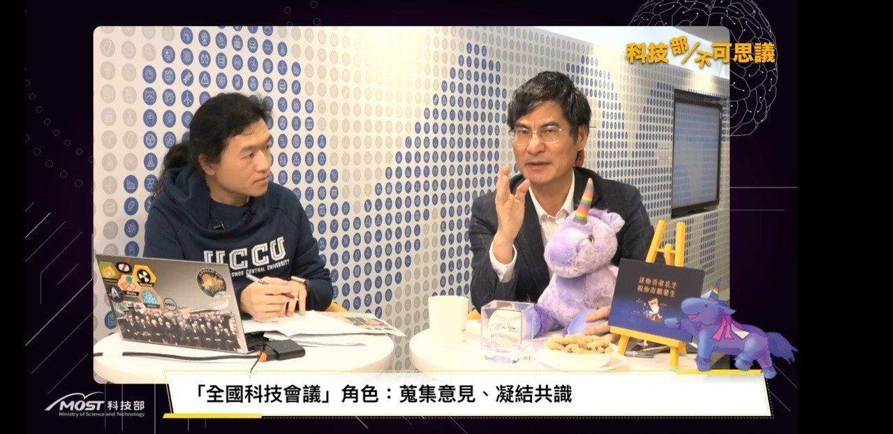 科技部舉行『科技部/不可思議』臉書直播節目,科技部長陳良基全程抱著獨角獸玩偶「奇...