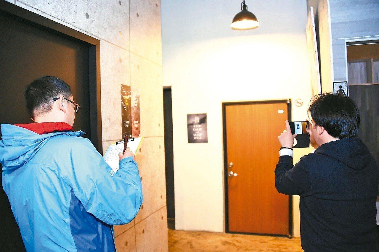 北市觀傳局曾查緝日租套房。 圖/北市觀傳局提供