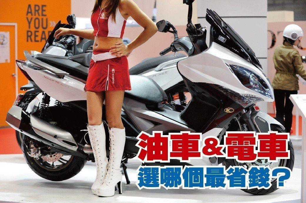 騎電動車是不是比較省錢?圖為台灣山葉機車慶祝生產超越一千萬輛。圖/聯合報系資料照...