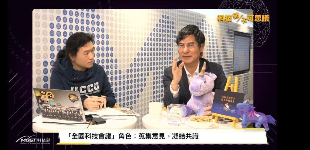 科技部舉行『科技部/不可思議』臉書直播節目,部長陳良基全程抱著獨角獸玩偶「奇奇」...