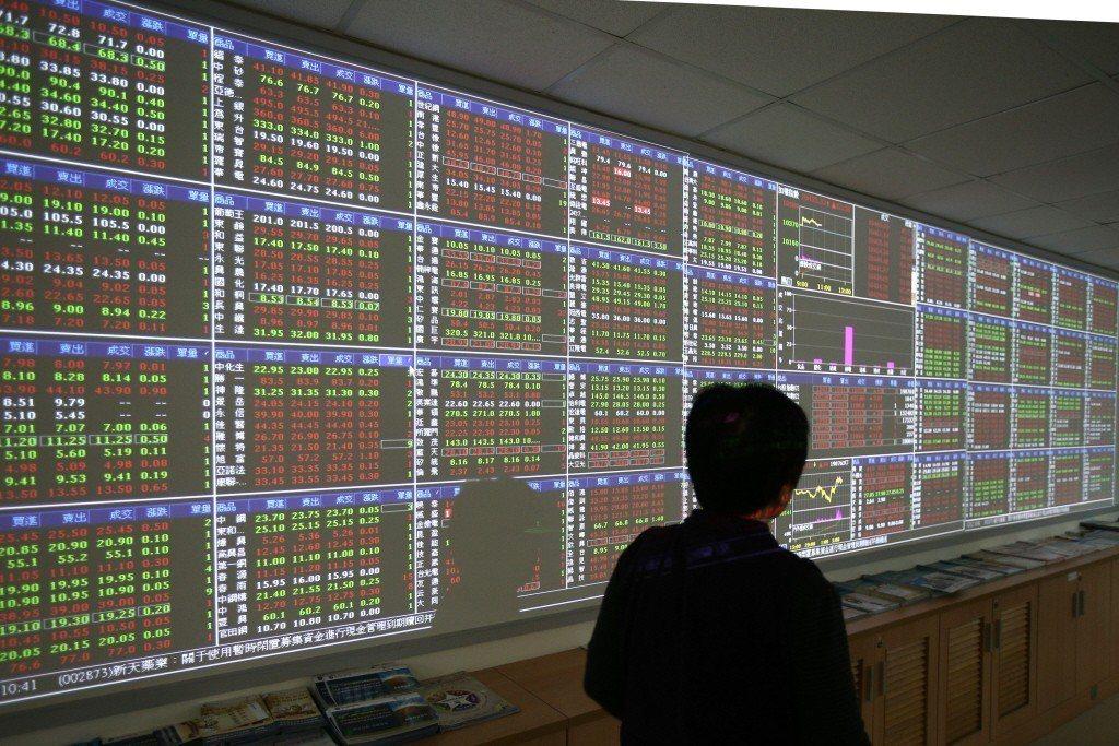 距農曆年封關僅剩9個交易日,台股封關倒數。聯合報系資料照