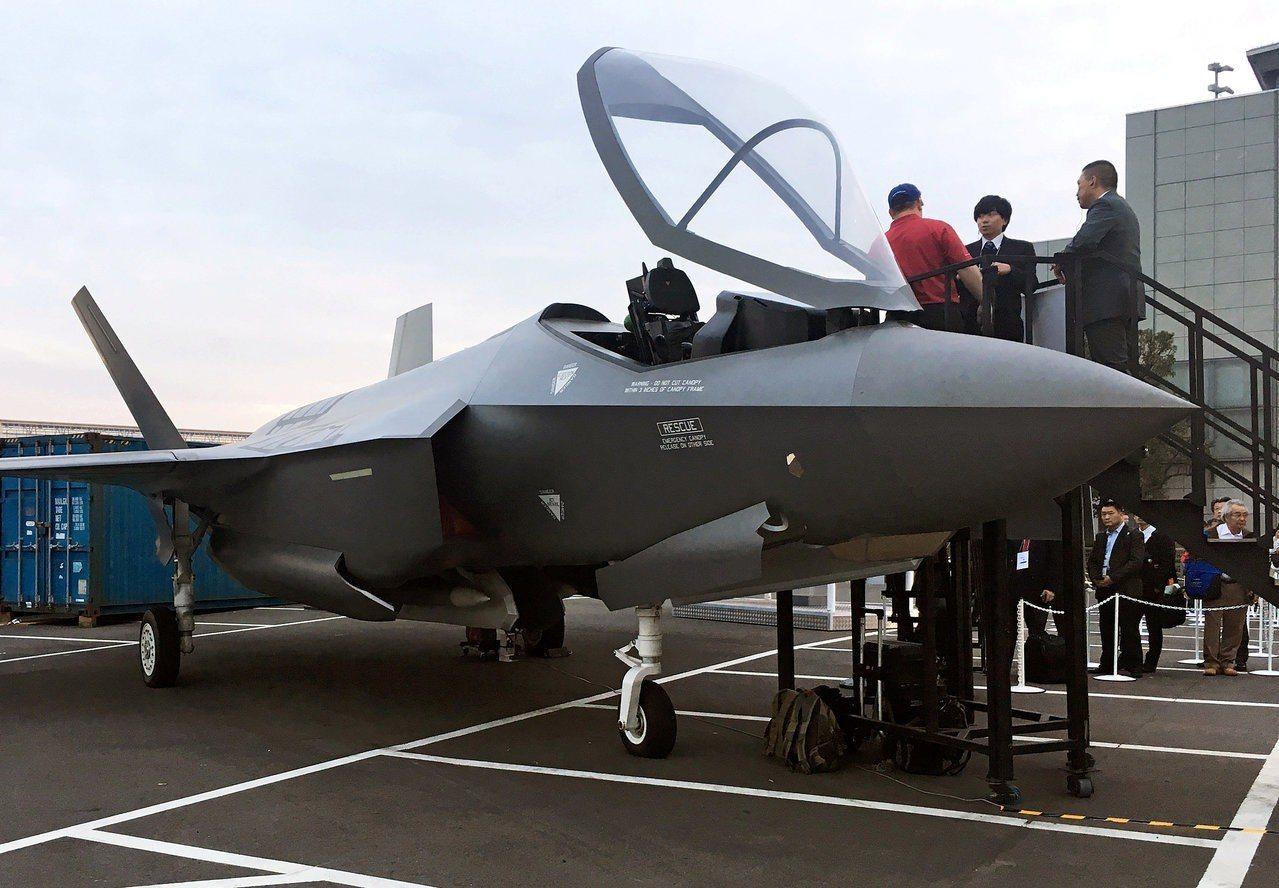 美造F-35型戰機。 路透社
