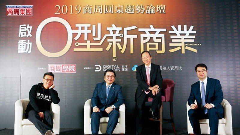 總市值與估值近1,800億的AI、餐飲、眼鏡等O型企業先鋒與兩岸策略名師李吉仁(...