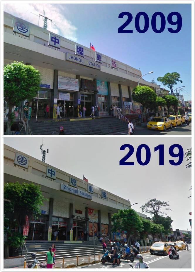市議員王浩宇貼出中壢火車站的十年對照,幾無變化。圖擷自王浩宇臉書