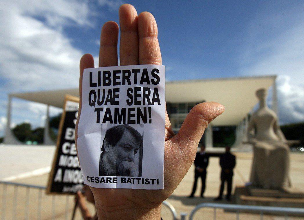 巴迪斯蒂堅稱自己無罪。聲援巴迪斯蒂的支持者認為,義大利的審判過程有瑕疵,違反人權...