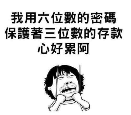 圖片來源/●【爆怨公社】●