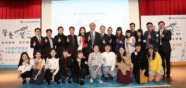 灃食教育基金會首度舉辦台灣國小營養午餐「學童打菜服」及「分隔式餐盤」為主題的「灃...