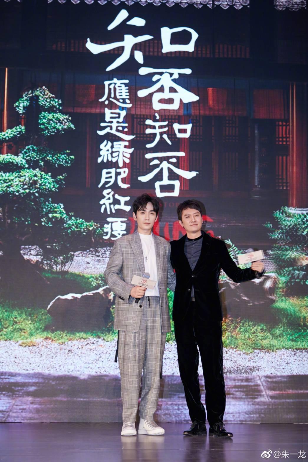 馮紹峰(右)與朱一龍在「知否知否應是綠肥紅瘦」中是情敵關係。圖/摘自微博