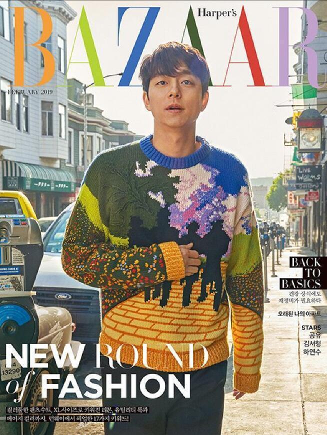 孔劉登上《Harper's Bazaar Korea》雜誌2月號。圖/取自孔劉百...