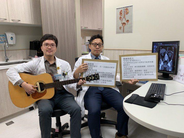伴奏由賴俊佑〈左〉負責,歌詞則由李聖偉〈右〉負責改寫,共同創作「尿香」,教導民眾...