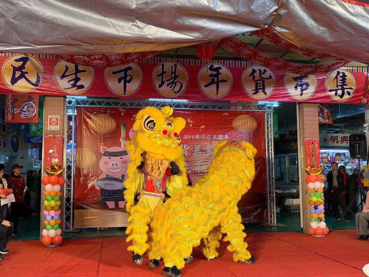 羅東鎮春節年貨市集,今天在民生市場熱鬧開幕了,舞獅慶賀。圖/羅東鎮公所提供