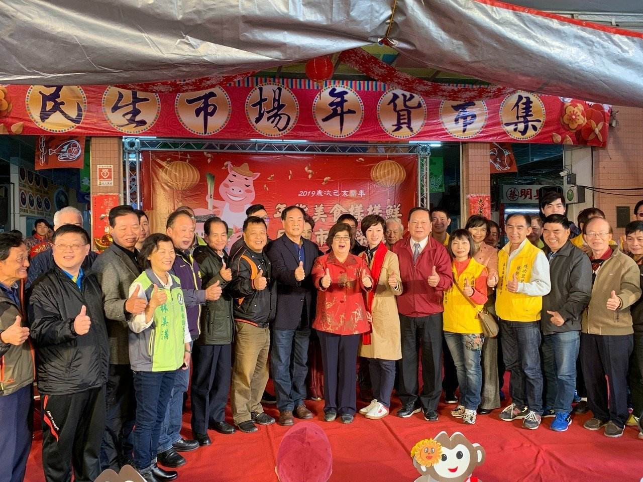 羅東鎮春節年貨市集,今天在民生市場熱鬧開幕了。圖/羅東鎮公所提供