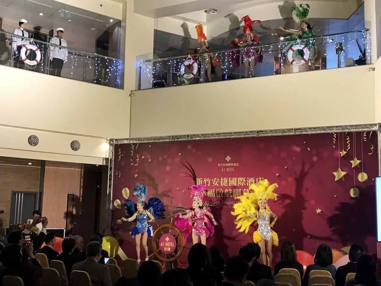 新竹安捷國際酒店今(18)日盛大開幕。 記者李珣瑛/攝影