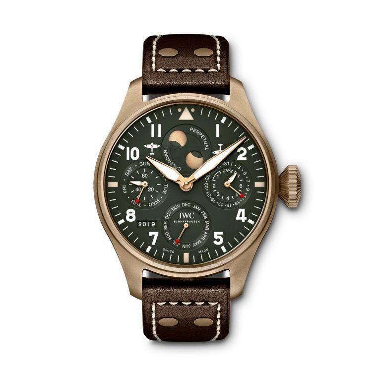 IWC噴火戰機大型飛行員萬年曆腕表,青銅表殼,限量250只,約94萬4,000元...