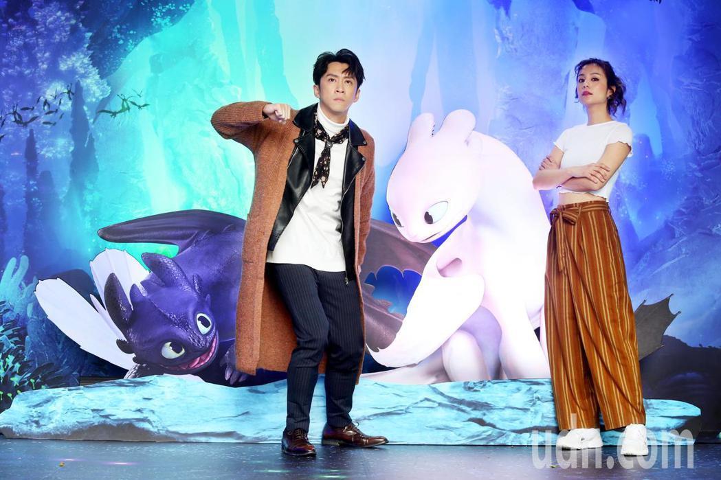 「馴龍高手3」中文配音陳漢典、莎莎 一起亮相,進入龍國秘境為夢工廠新動畫片站台。