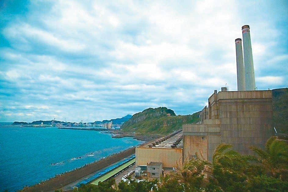 基隆鳥會主張台電應該在2024年讓協和發電廠準時除役,並廢止「協和發電廠更新改建...